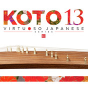 Sonica INSTRUMENTS KOTO13 (Box)