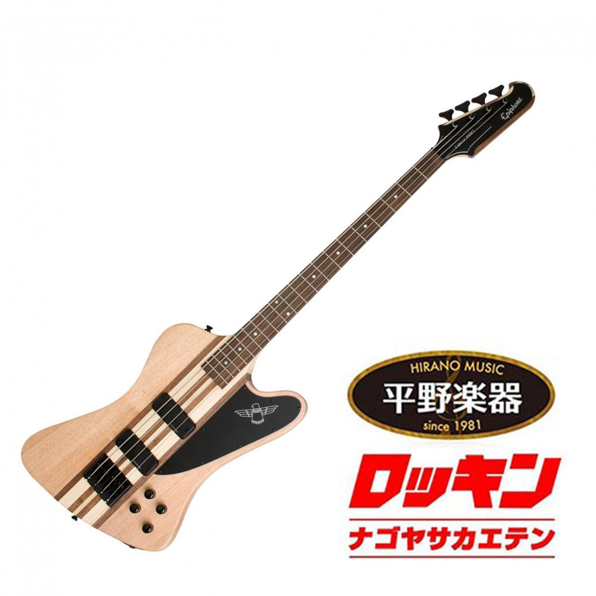 Epiphone ☆ Limited bargain basement !! ★ Thunderbird Pro-IV Bass Natural Oil
