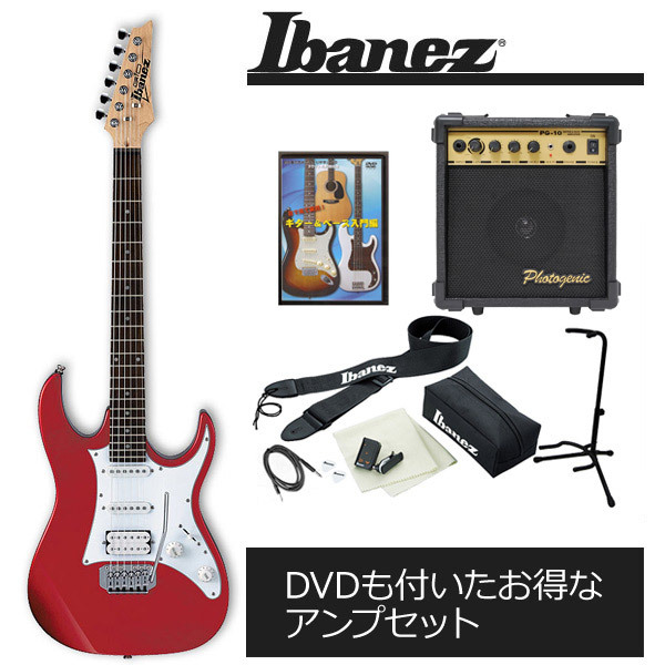 Let's start with a Ibanez GIO GRX40 CA + PG-10 amp [WEBSHOP]