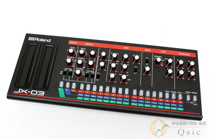 Roland JX-03 [ME384]