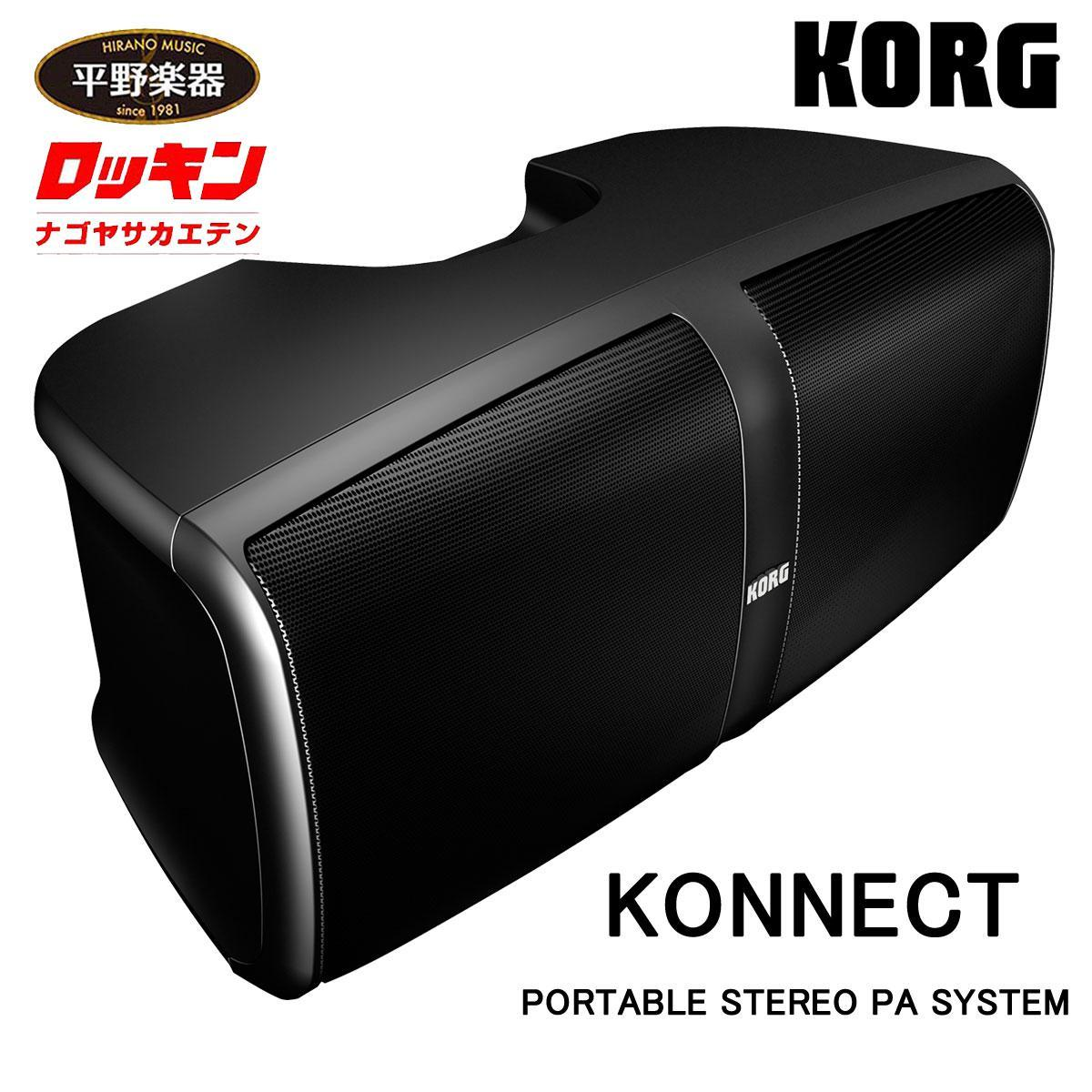 KORG KONNECT [portable stereo PA system]