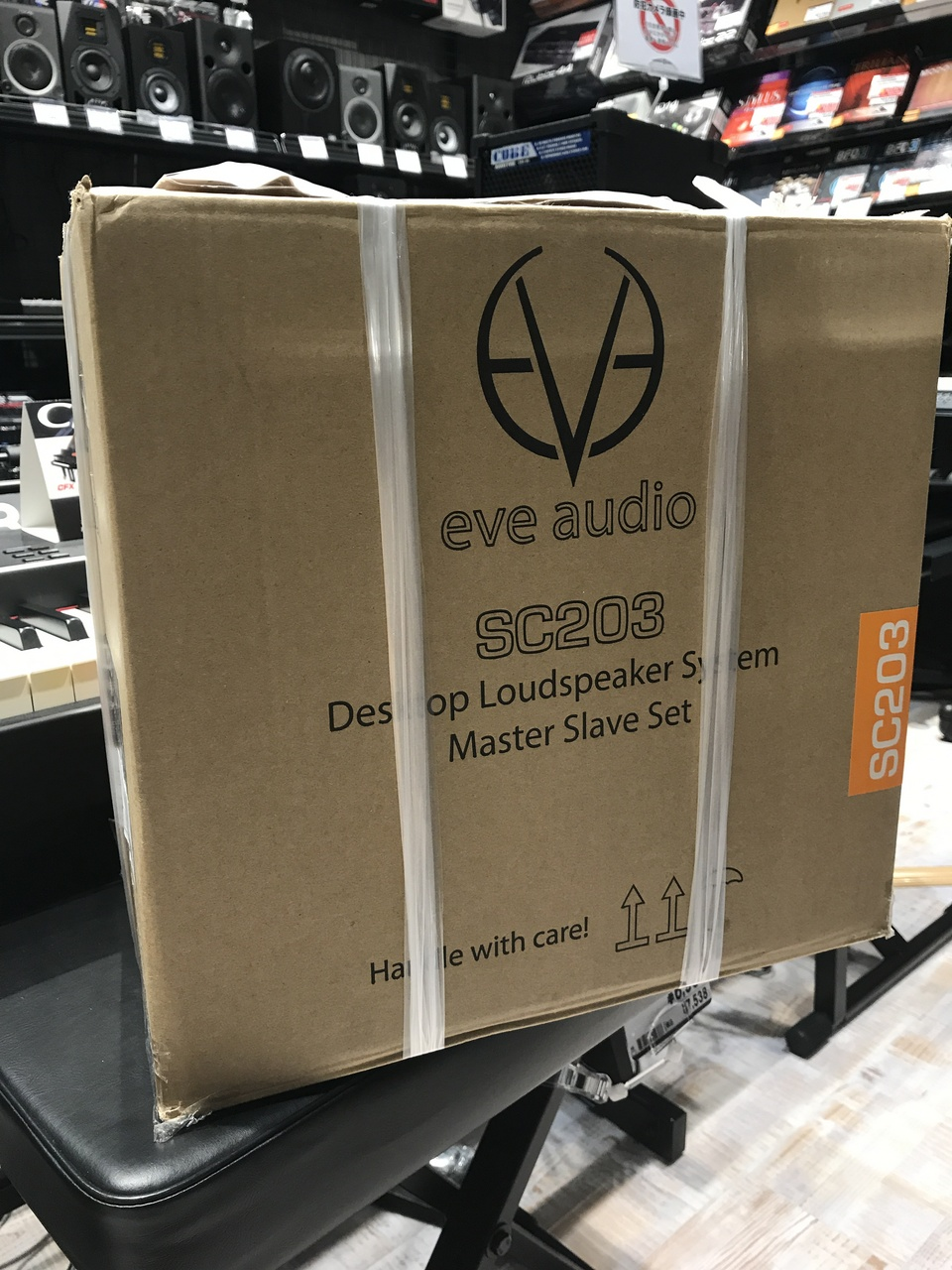 You can also listen in EVE Audio SC203 (pair) monitor speakers over-the-counter!