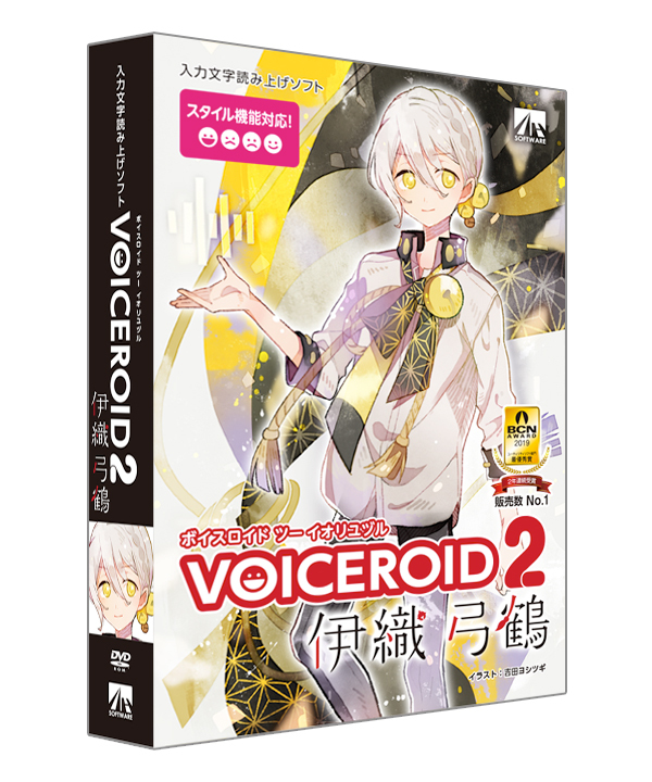 AH-Software VOICEROID2 伊織弓鶴 ボイスロイド2