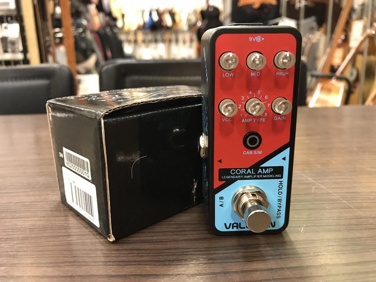 VALETON CRL-5 Coral Amp Legendary Amplifier Modeling