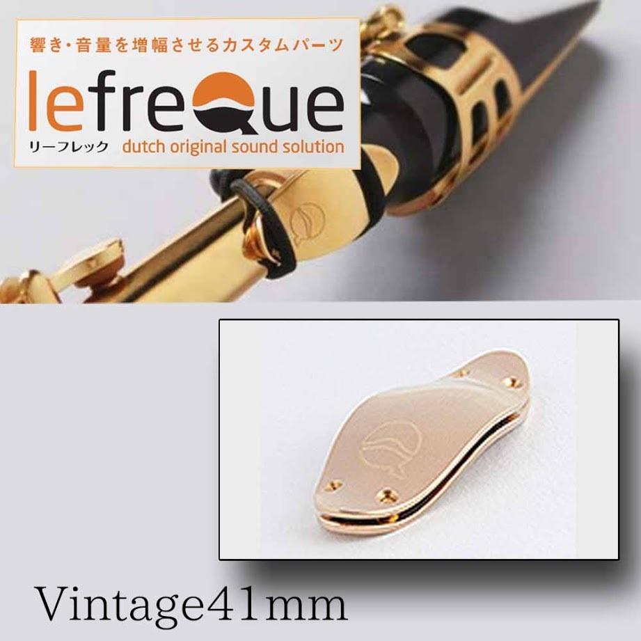 LefreQue Vintage 41mm