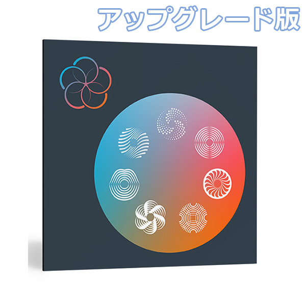 iZotope Music Production Suite3 アップグレード版 from O8N2,MPB1/2,Ozone9 Advanced 他 【ダウンロード版】