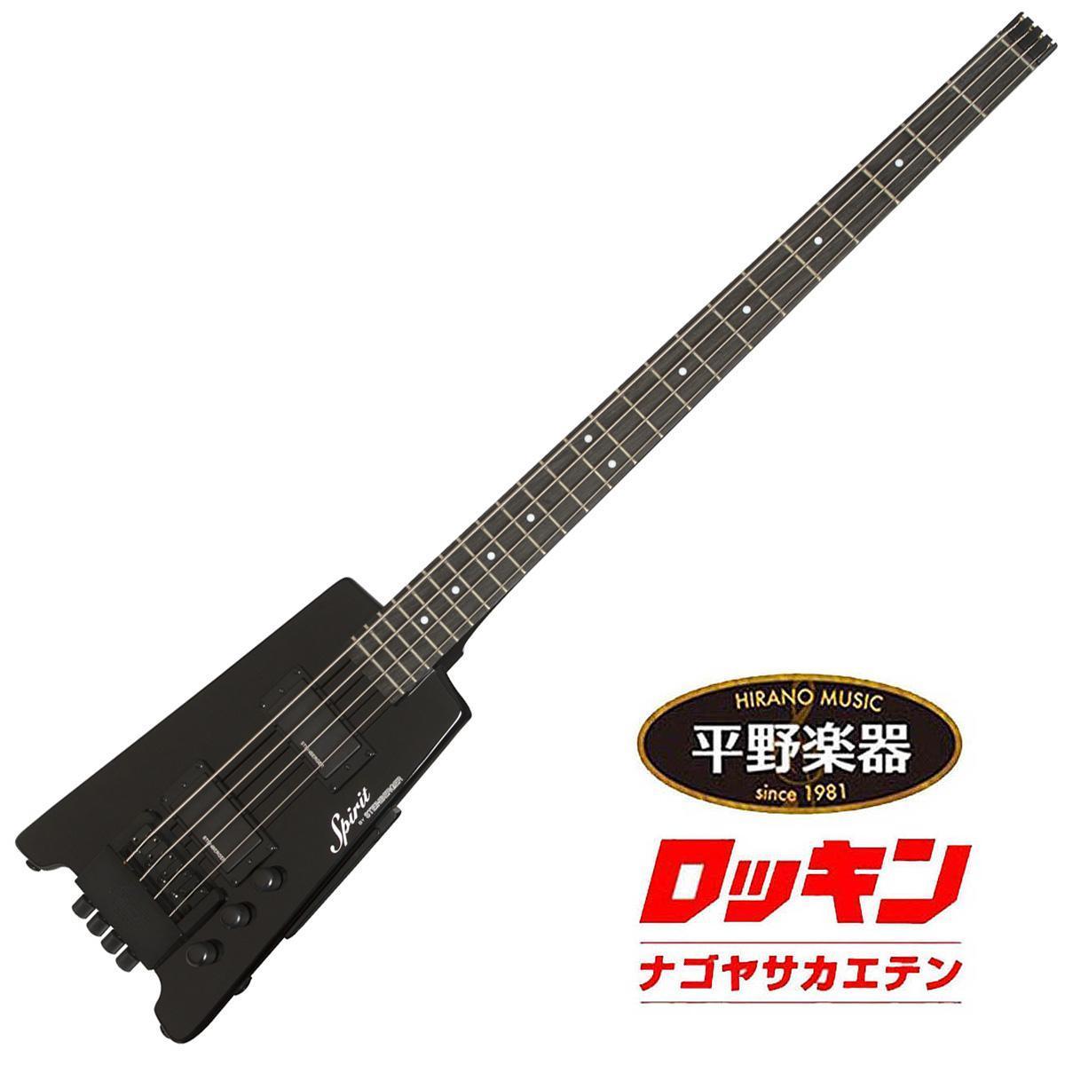 斯坦伯格精神XT-2标准低音黑