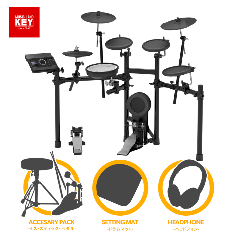 Roland V-Drums TD-17KL-S full set of options [!]