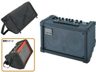 Set with Roland CUBE Street special case [!]