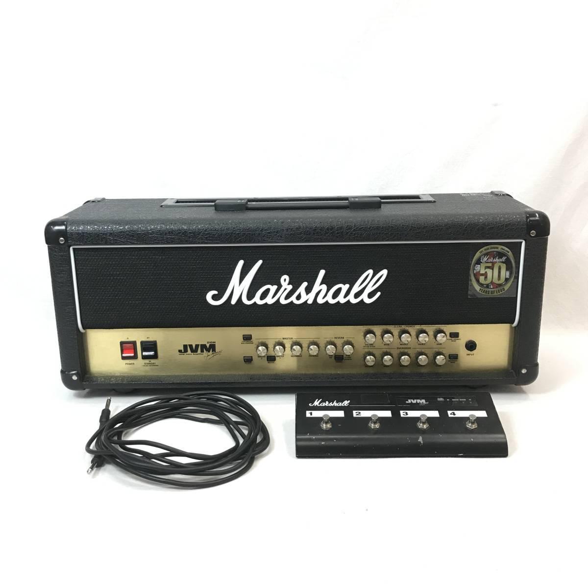 Marshall JVH210H