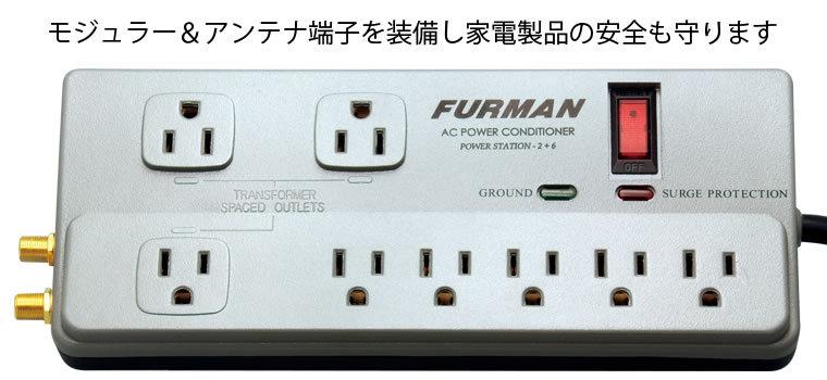 FURMAN PST-2 + 6 Power Conditioner