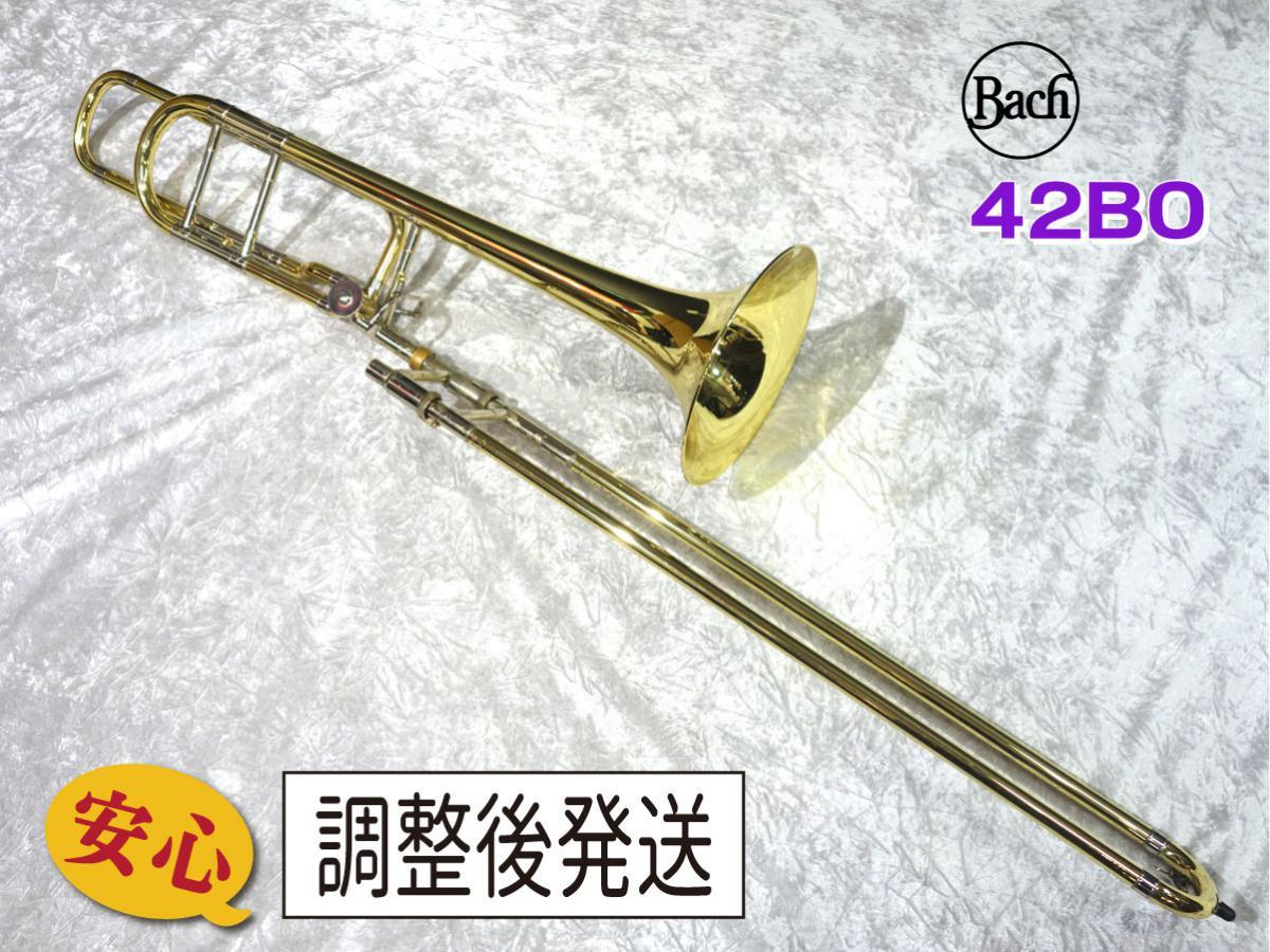Bach 42BO [peace of mind! Dispatch after adjustment]