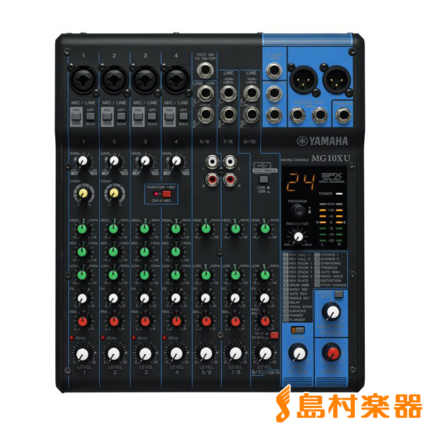 YAMAHA MG10XU mixer <trade-in for the best deals!>