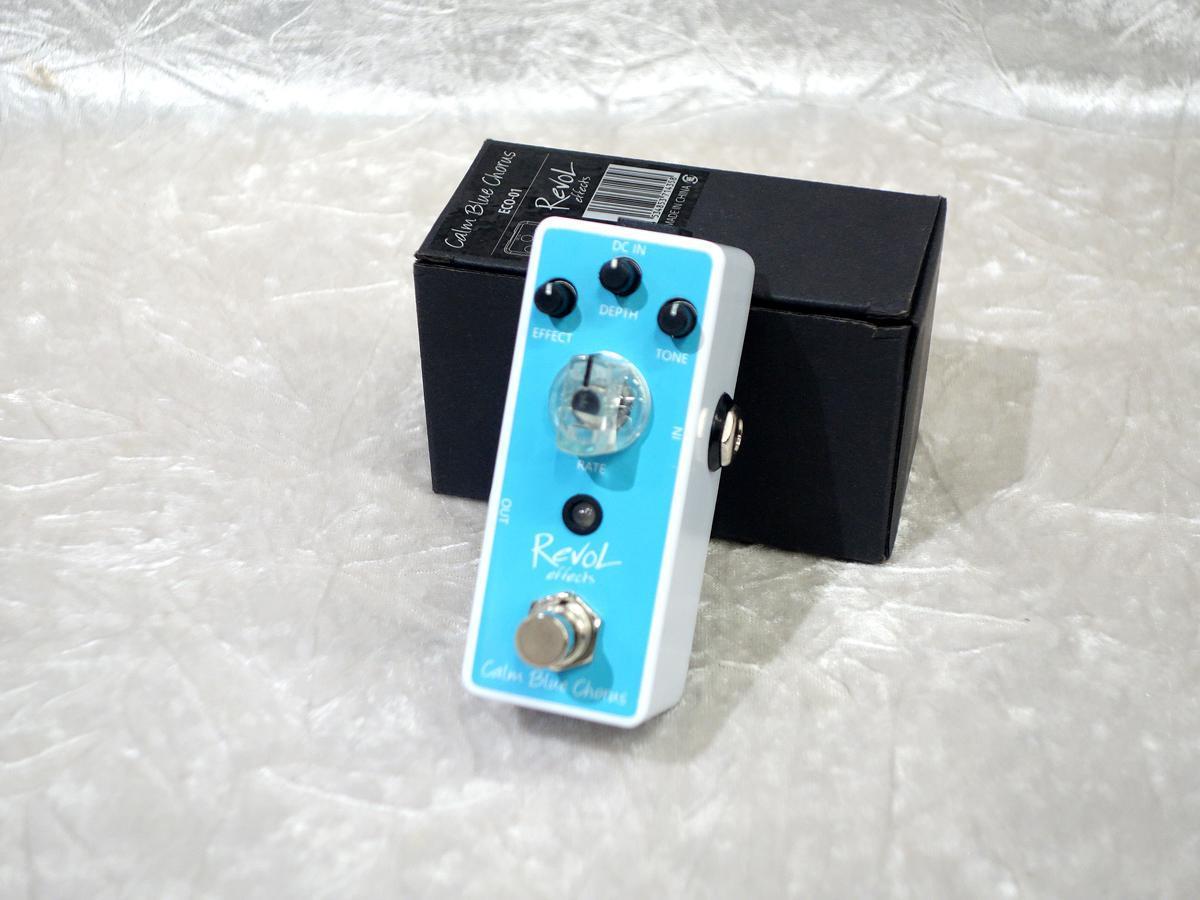 RevoL Calm Blue Chorus ECO-01