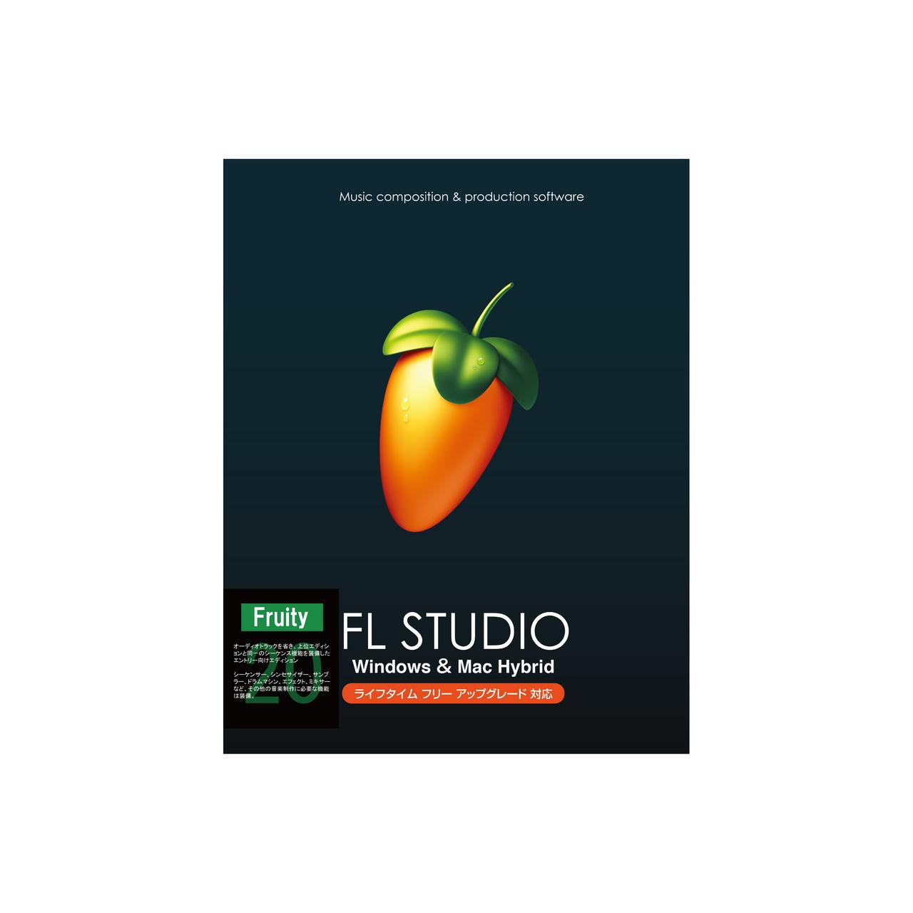 IMAGE LINE FL Studio 20 Fruity []