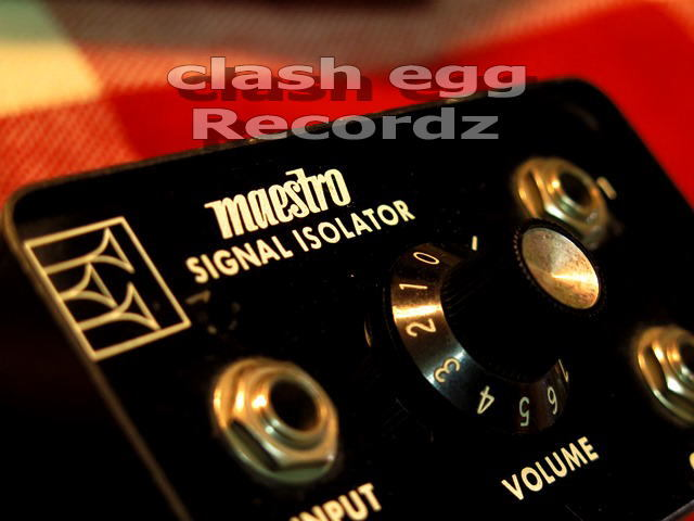 Maestro by Gibson SIGNAL ISOLATOR