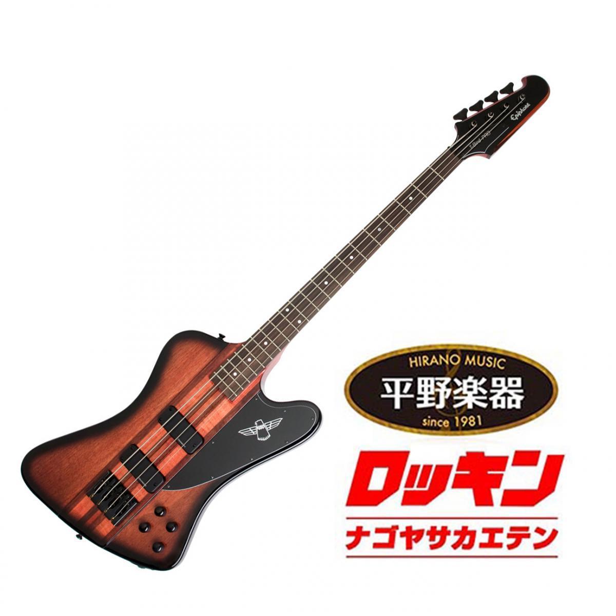 的Epiphone☆限定廉价商品!!★雷鸟PRO-IV低音4-串老式森伯斯特