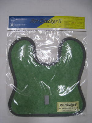 Air Checker AirCheckerⅡ (green)