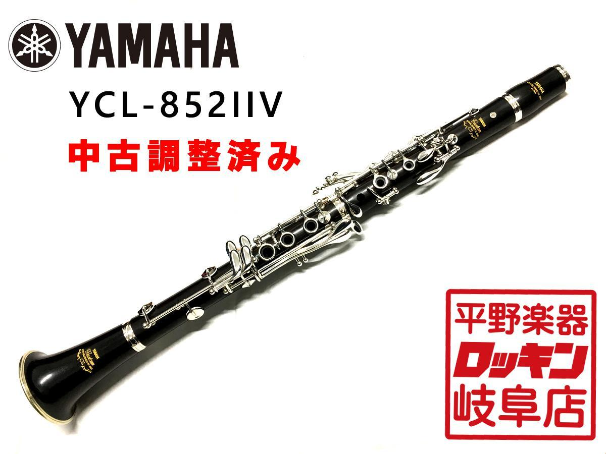 YAMAHA YCL852IIV [adjusted]