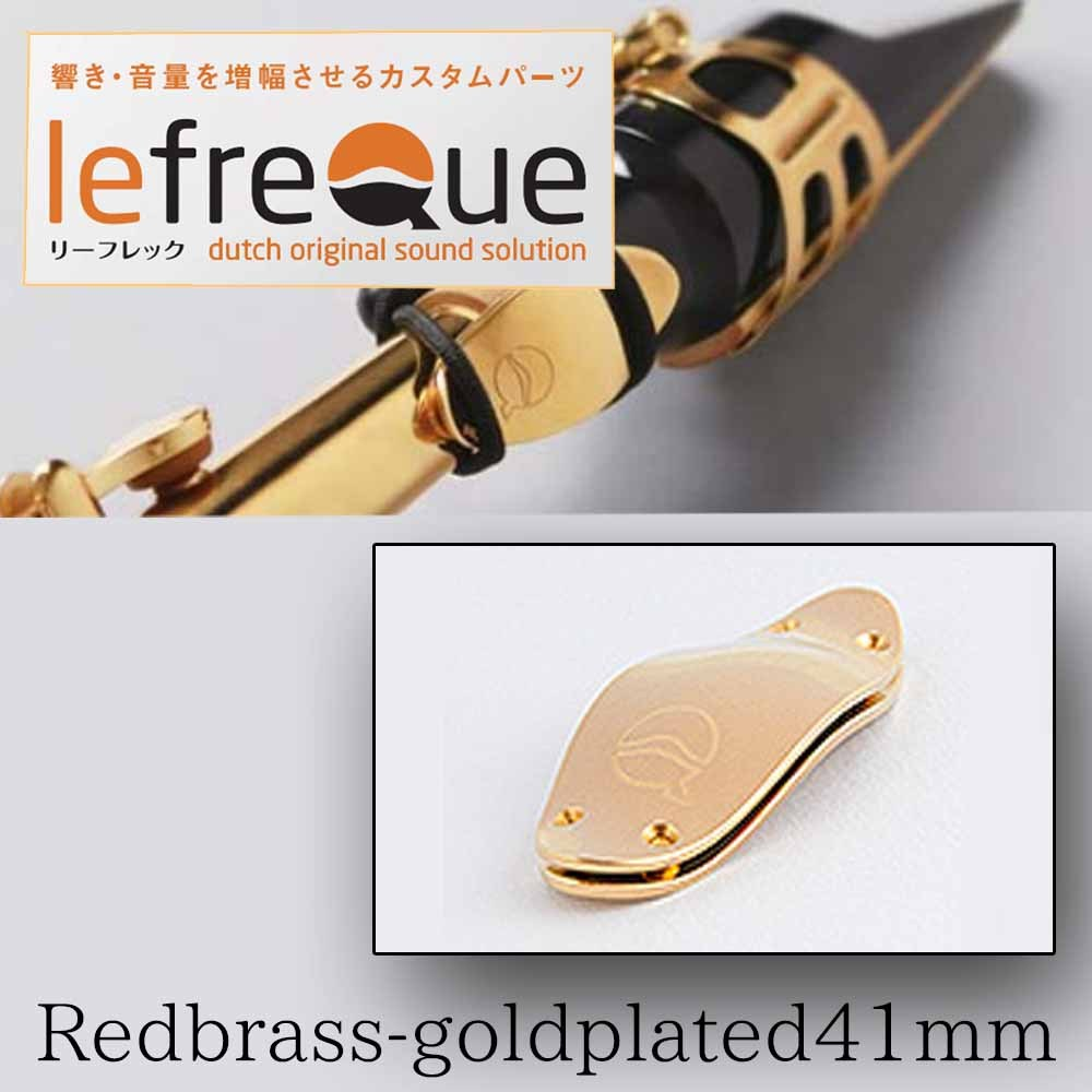 LefreQue RedBrass + Gold Plated / 41mm