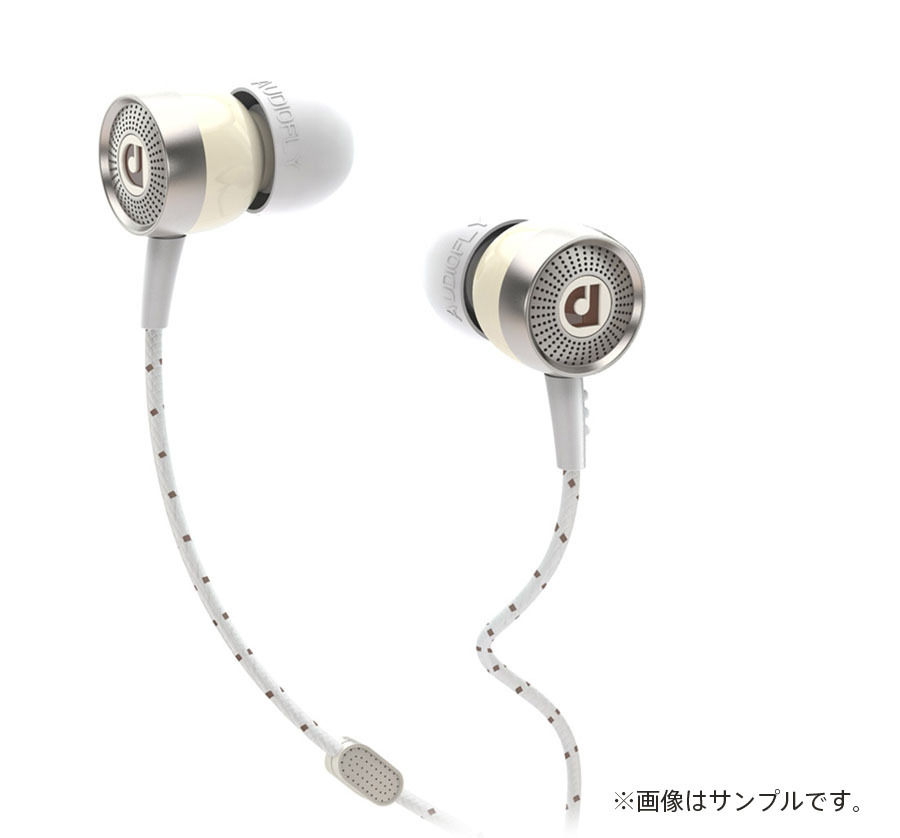 AUDIOFLY AF45 Premium In-Ear Headphones (ホワイト)