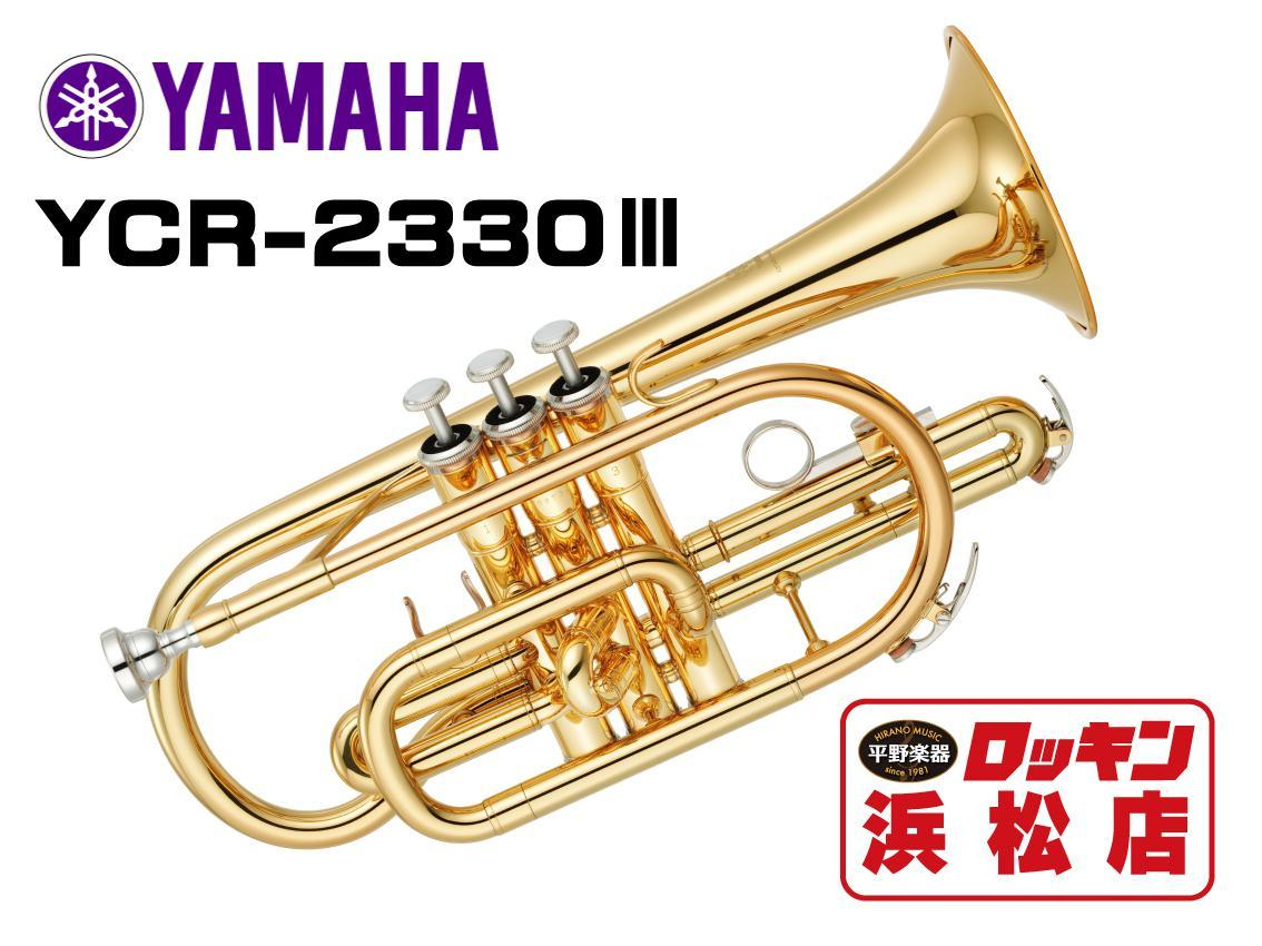 YAMAHA YCR-2330III [peace of mind! After sending the adjustment] [instant delivery]