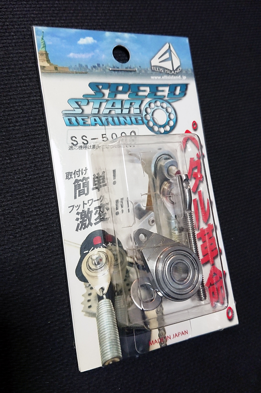 ELLIS ISLAND SPEED STAR BEARING SS-5000【2000年以降のDW5000用】