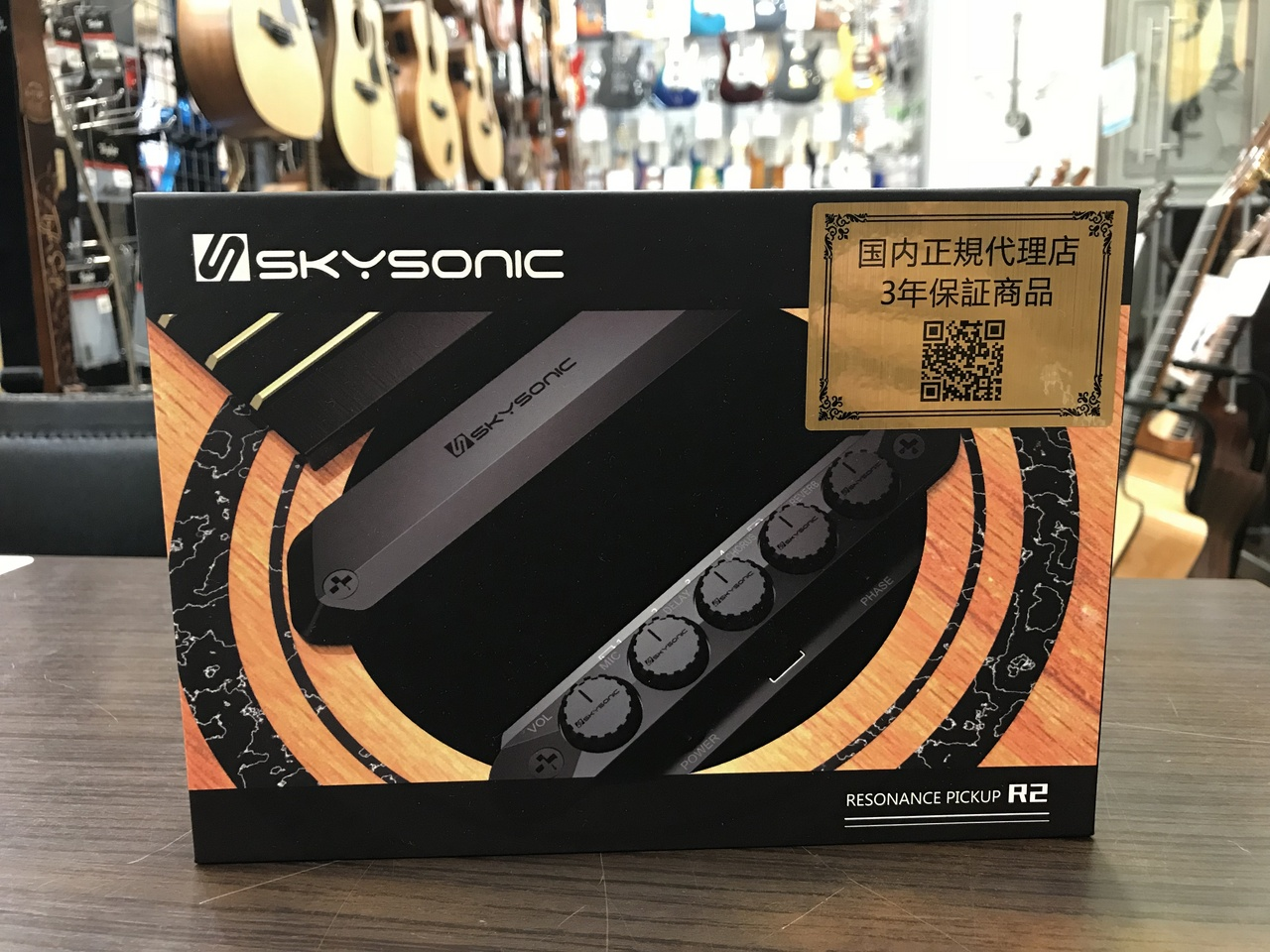SKYSONIC R2 Resonance Pickup
