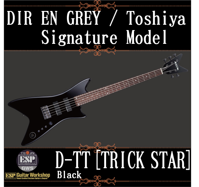 ESP D-TT [TRICK STAR]【Black】