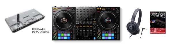 先鋒DJ DDJ-1000(DECKSAVER,耳機,引導本書介紹)