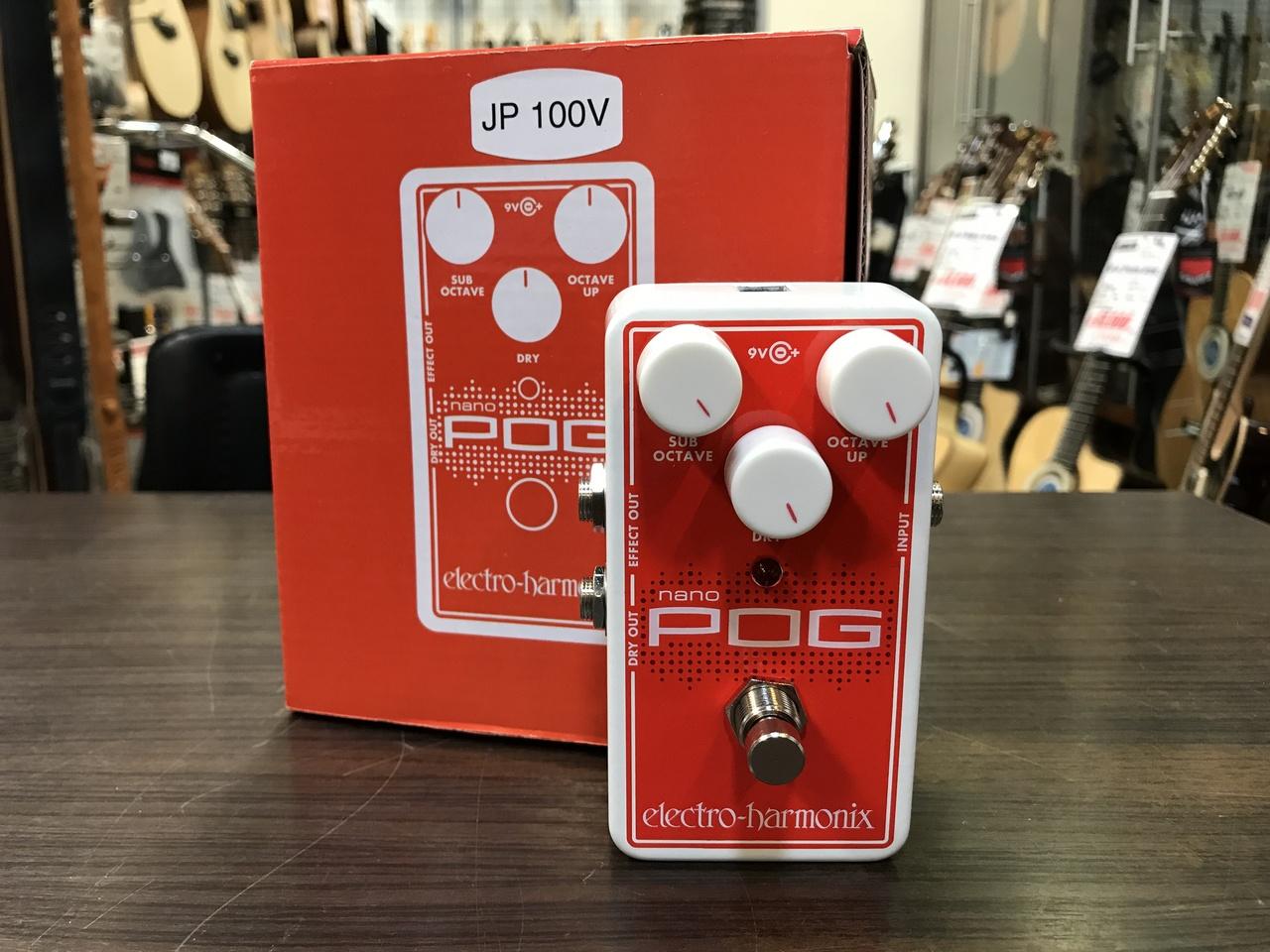 Electro-Harmonix nano POG Polyphonic Octave Generator【限定特価】