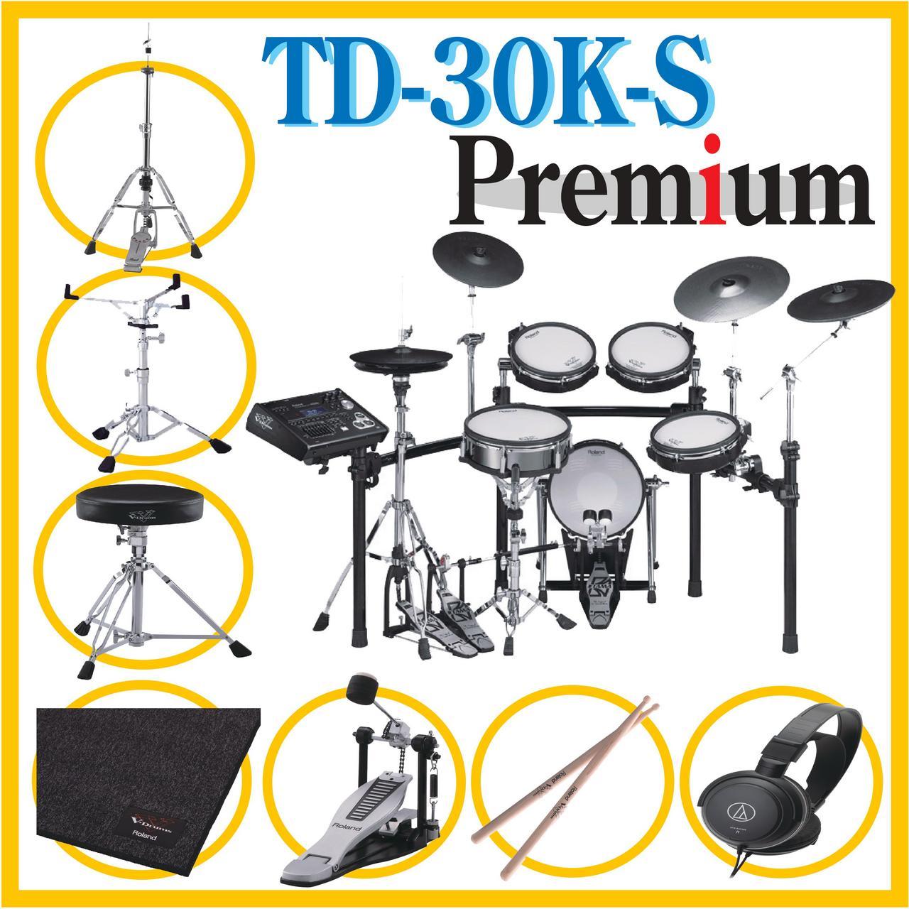 Roland TD-30K-S Premium hardware SET complete Limited set