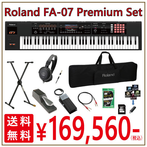 Roland FA-07 Premium Set [Limited: Premium set !! that deals accessories with a large number]