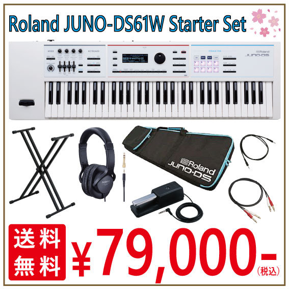 Roland JUNO-DS61W Starter Set [ultra-affordable set genuine accessories are aligned! Further!]