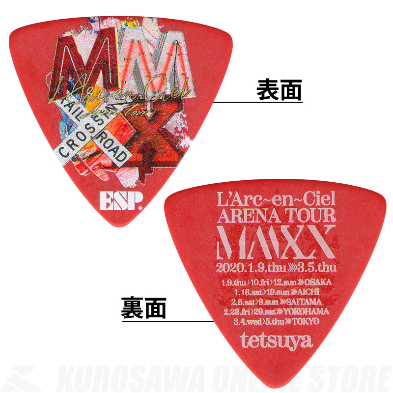 ESP Signature Pick Series tetsuya Model PA-LT10-MMXX Red《100枚セット》(2020年1月末以降発売)