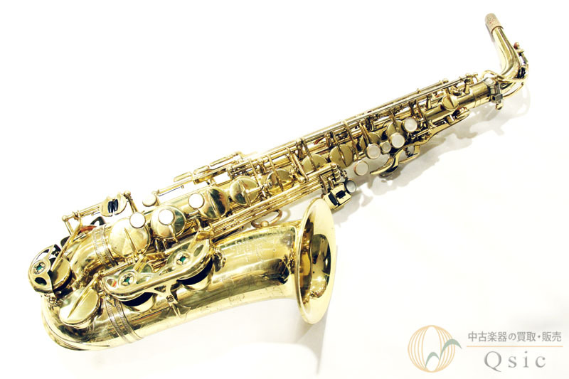 A. Selmer (Ameseru) MARK VI Ameseru made 1958 [Return OK] [VE686]