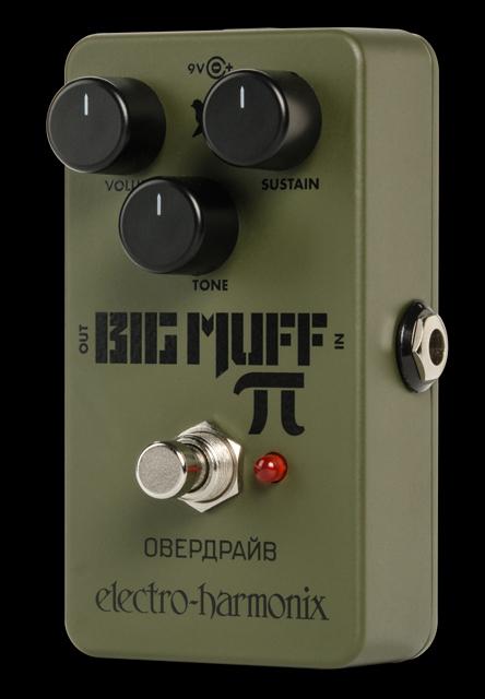 電Harmonix的綠色俄羅斯的Big Muff [京都總公司]