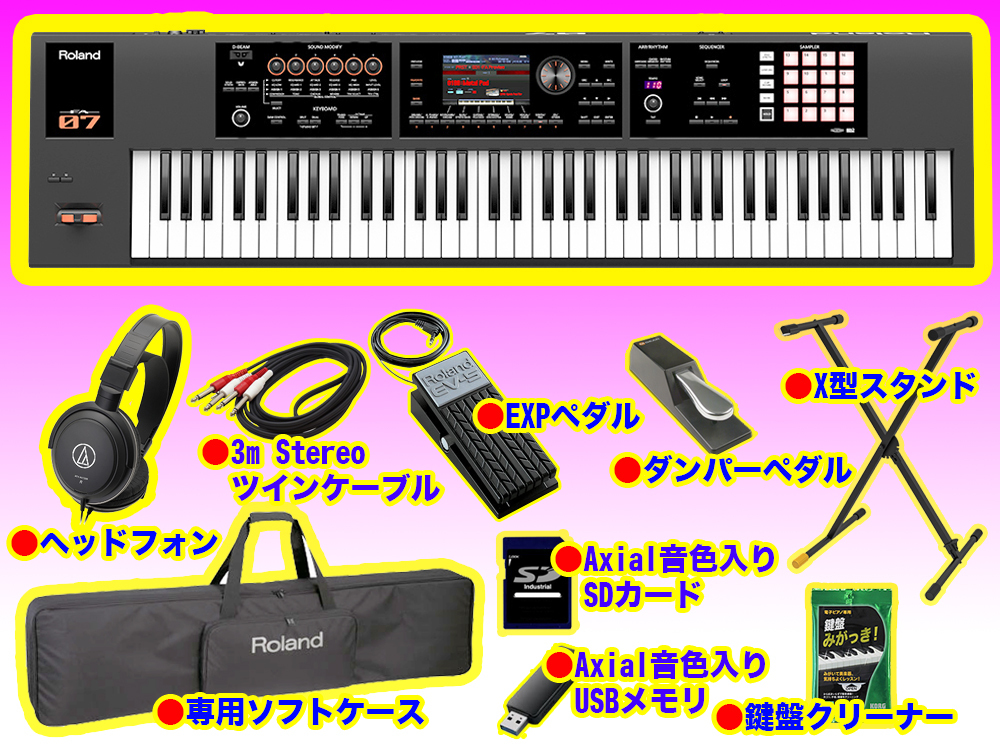 Roland FA-07 [KEY Fukuoka original set] []