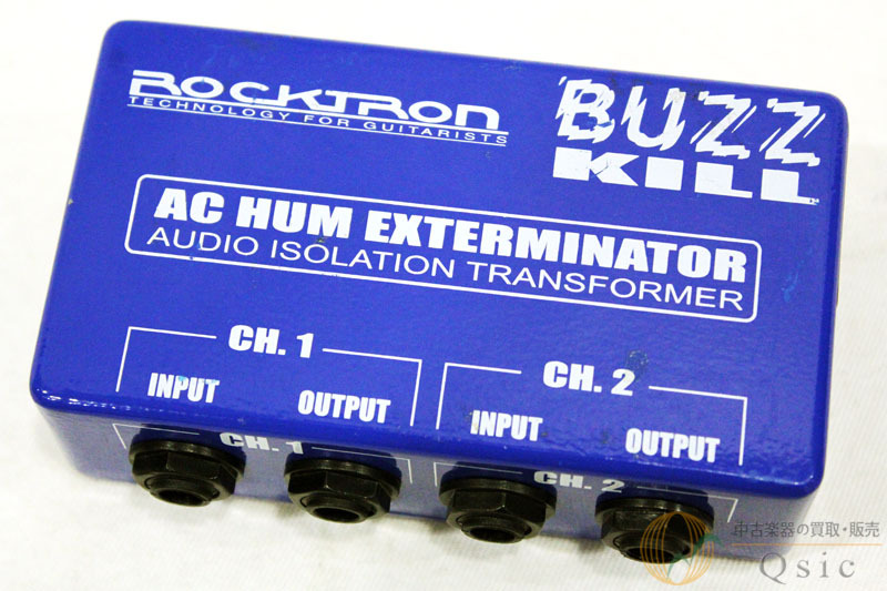 Rocktron Buzz Kill [XE082]