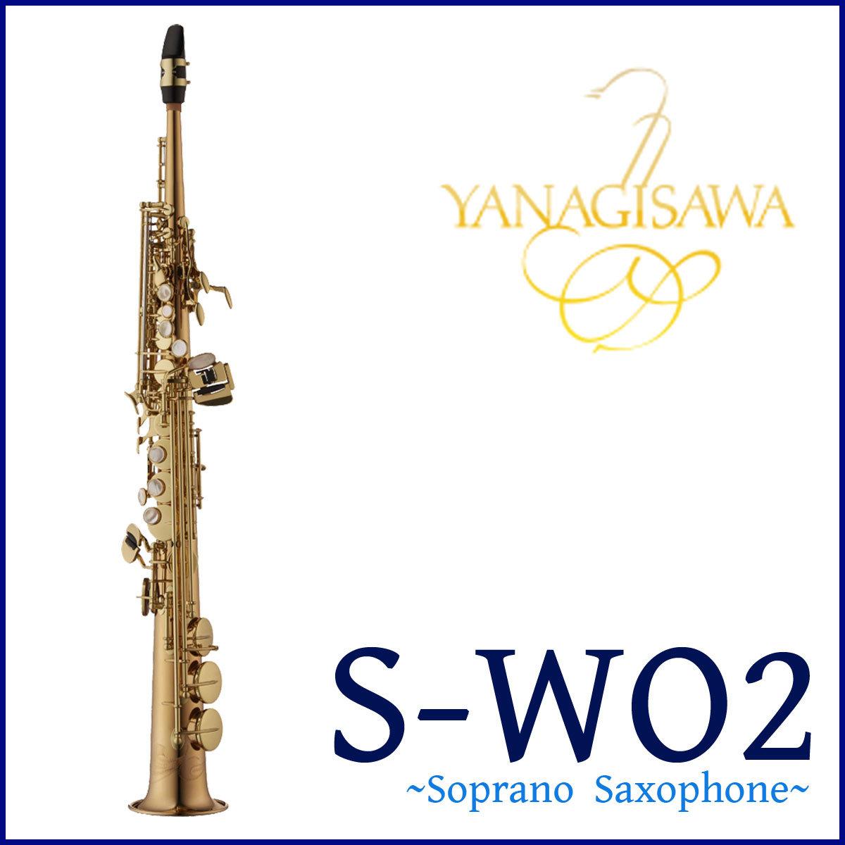 YANAGISAWA S-WO2 soprano sax WO series [Yokohama]