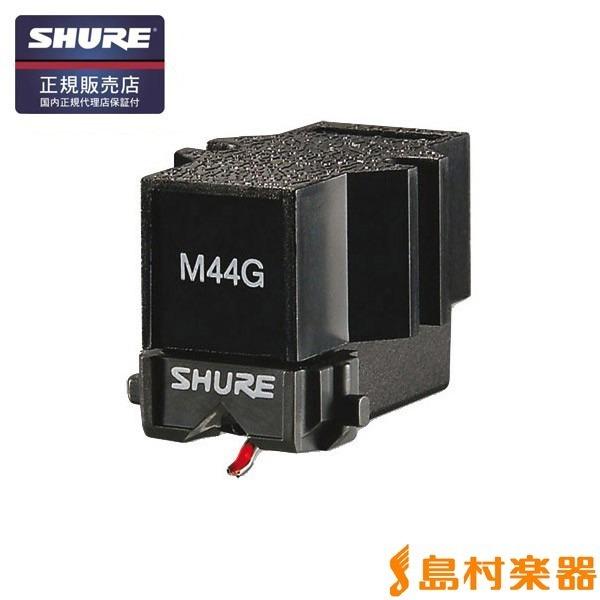 Shure M44G [new unopened stock]