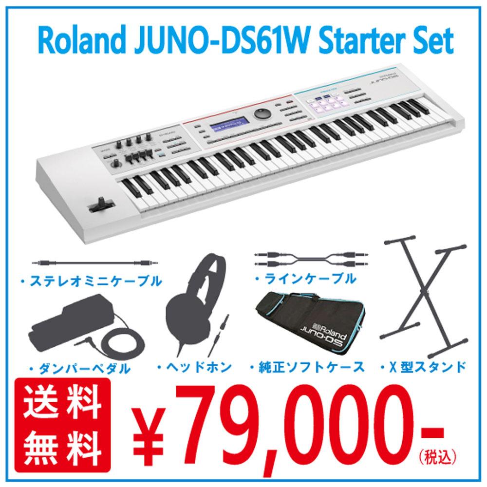 Roland JUNO-DS61W Starter Set [!]