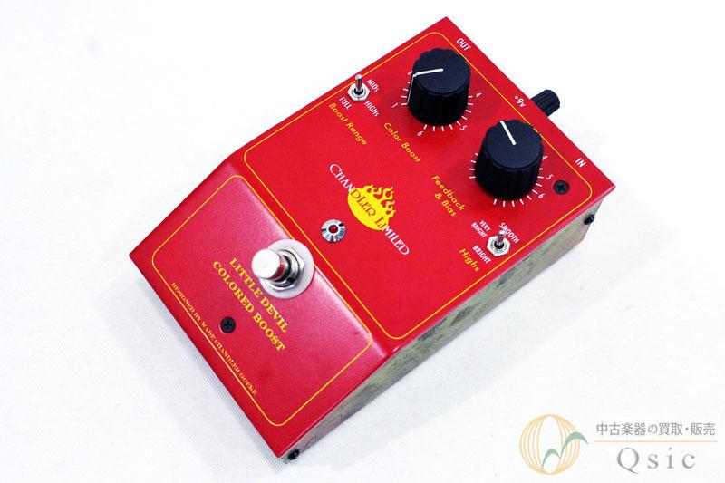 Chandler Limited Little Devil Colored Boost [UF437]