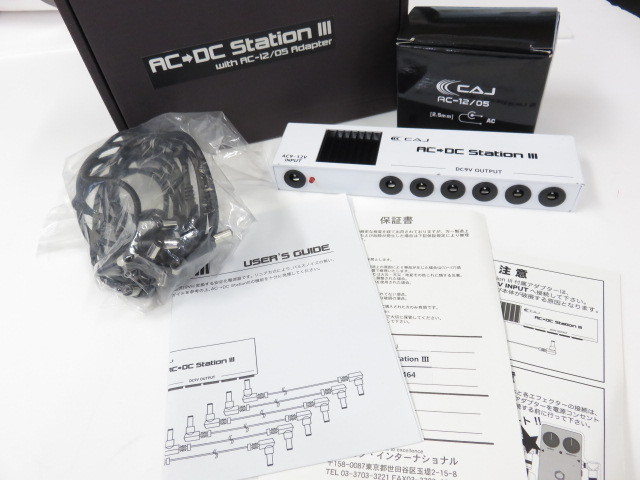 CUSTOM AUDIO JAPAN AC/DC Station III