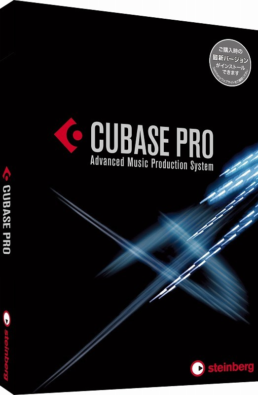 Steinberg Cubase Pro 9 通常版 DAWソフトウェア (CUBASE PRO/R)【横浜店】