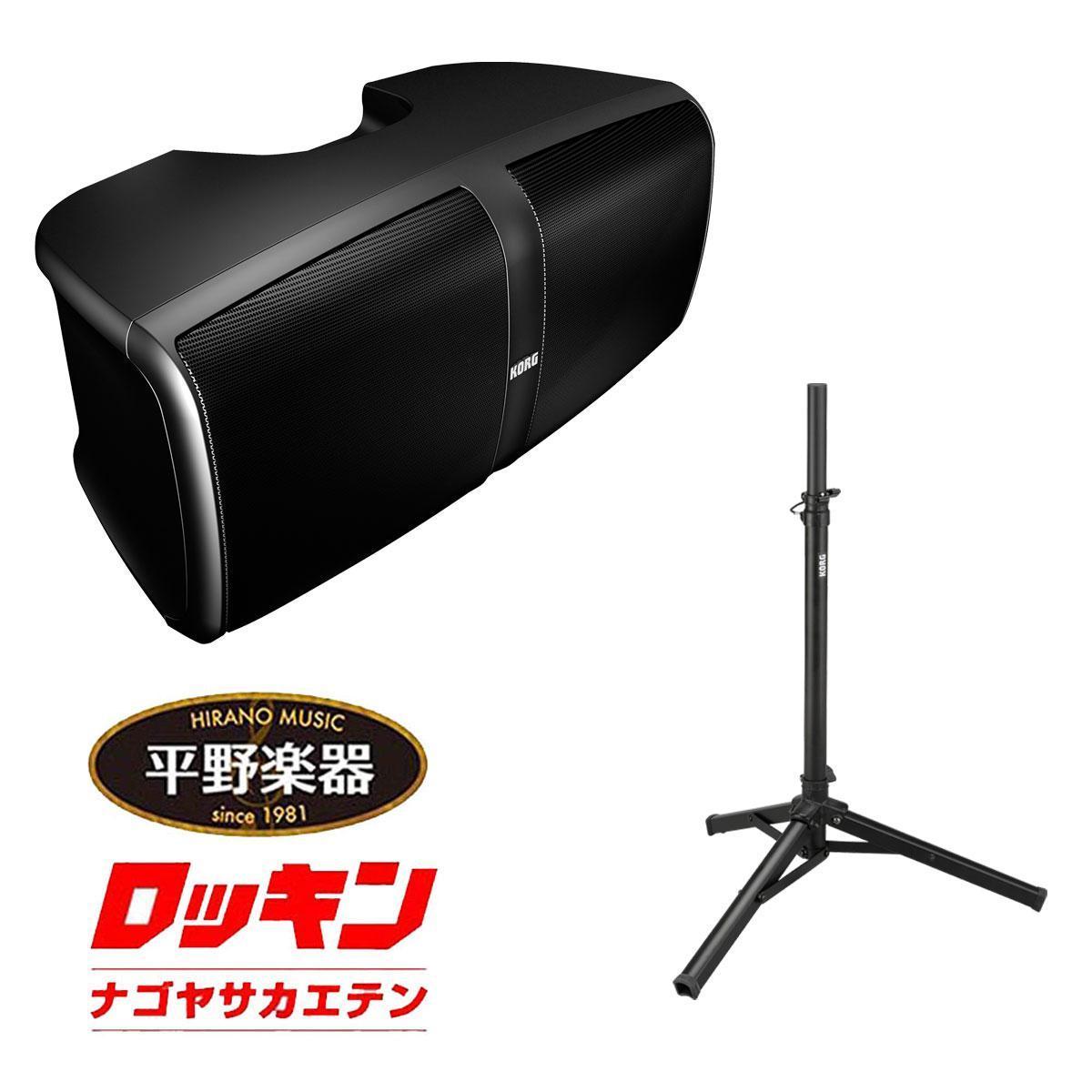 KORG KONNECT [small speaker stand set!]