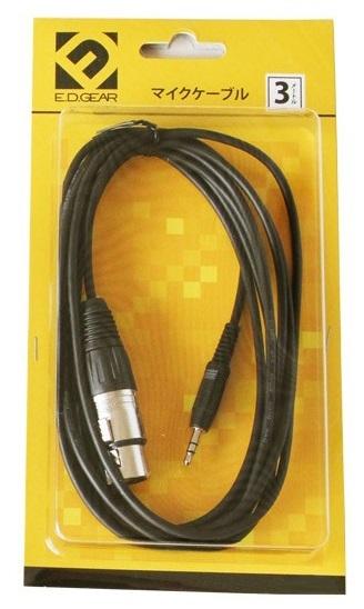 EDGEAR ECM3S (3m) microphone cable Cannon (XLR) - Minifon
