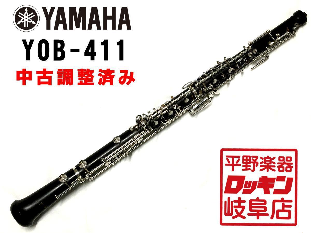 YAMAHA YOB-411 [adjusted]