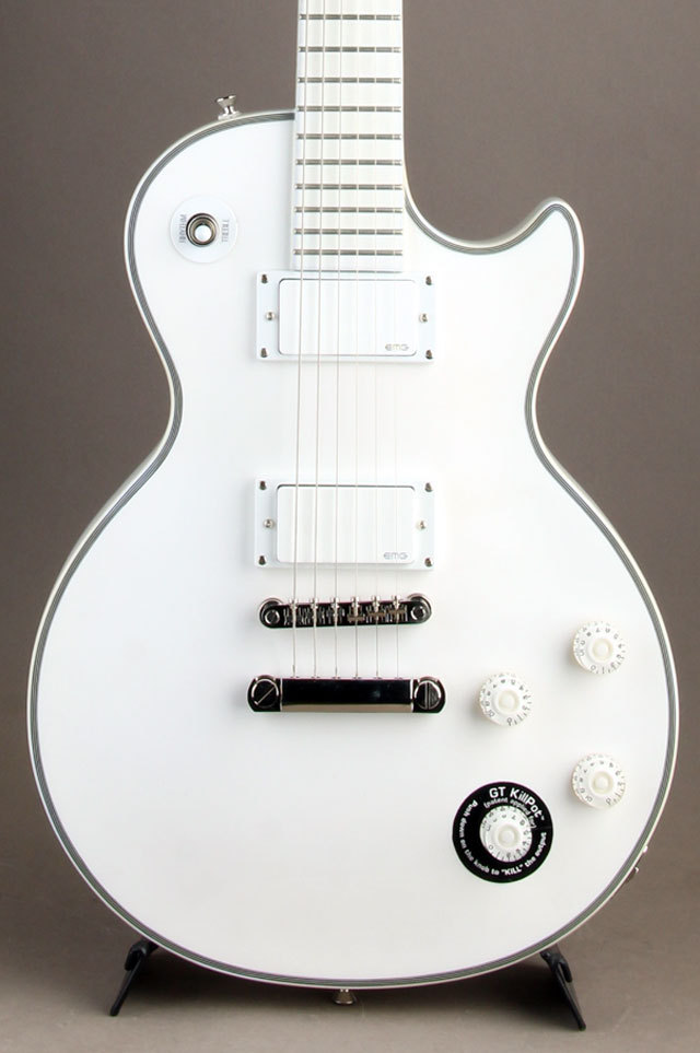 Epiphone Limited Edition Matt Heafy SnOfall Les Paul Custom