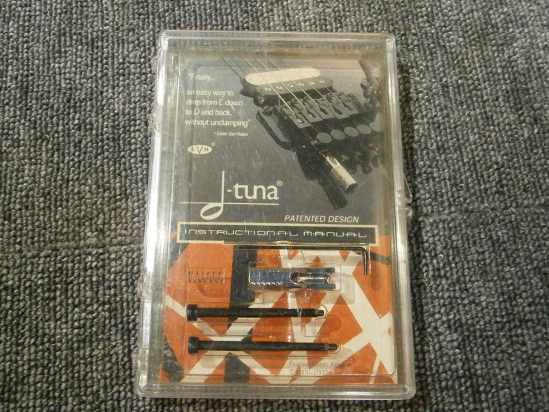 Parts for FRT to down the tuning to EVH D-TUNA ☆ drop D